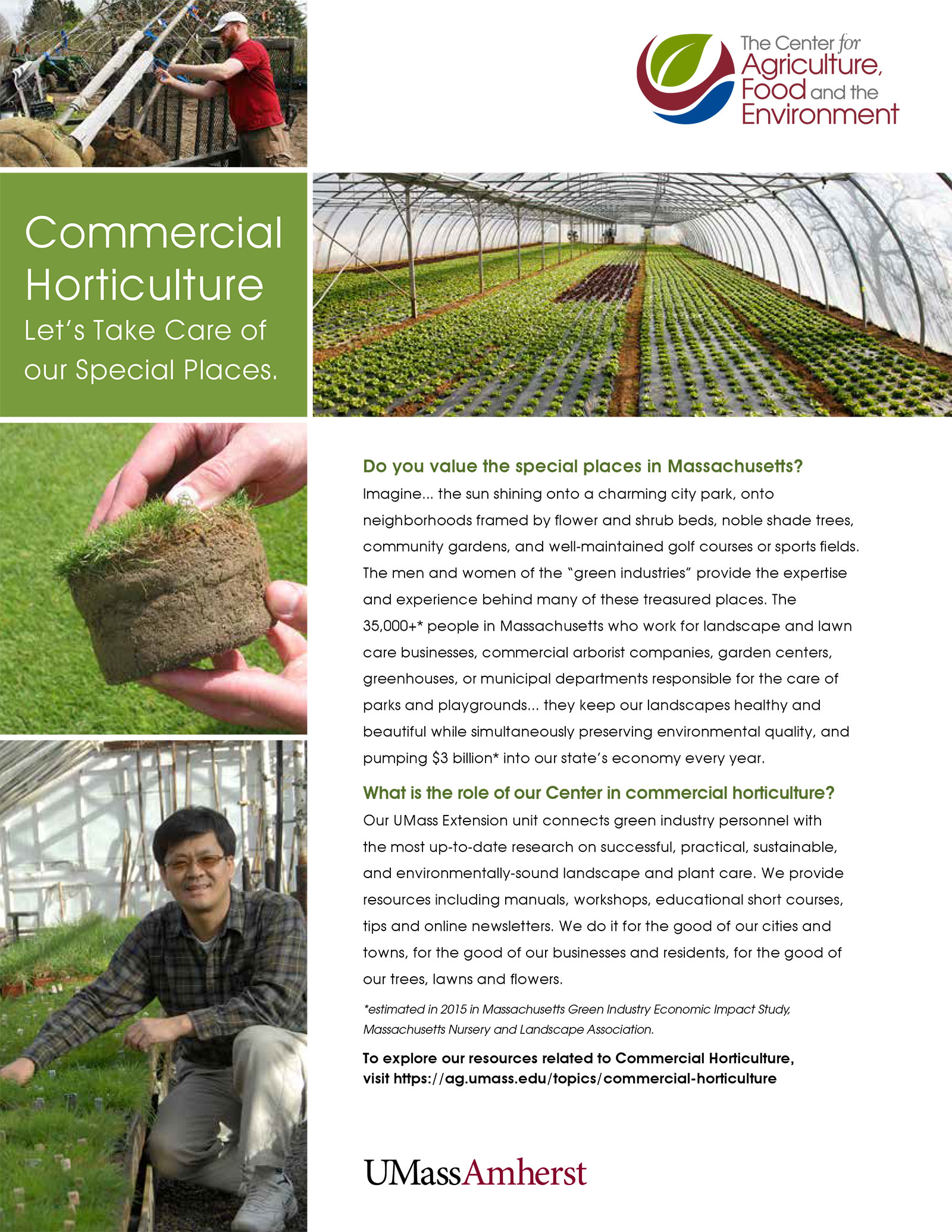 Commercial Horticulture insert for CAFE promotional material